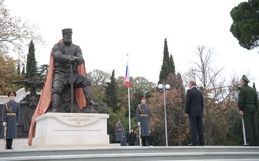 Президент Российской Федерации открыл памятник Императору АлександруIII в Крыму