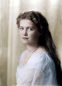 Великая Княжна Мария Николевна Романова