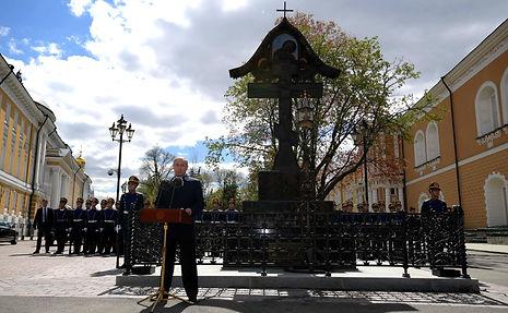 Открытие памятника Великому Князю Сергею Александровичу в г.Москве
