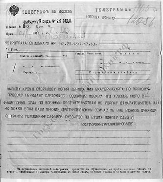 Наступление на Екатеринбург, План Убийства Царской семьи