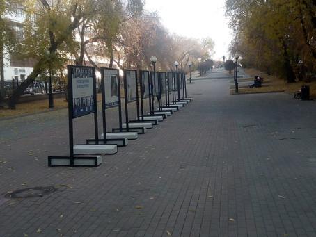 В Екатеринбурге проходит фотовыставка...