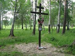 Открытие Мемориала Романовых (Поросенков Лог) в 1999 году