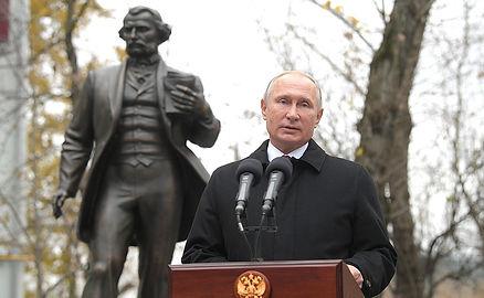 Президент России открывает памятник