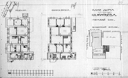План дома Ипатьева