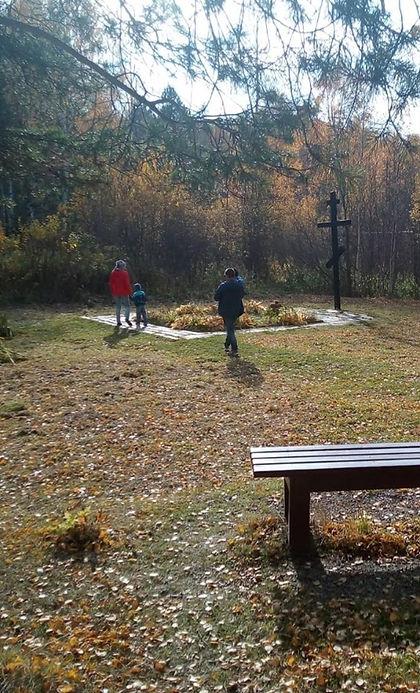 мемориал осень.jpg