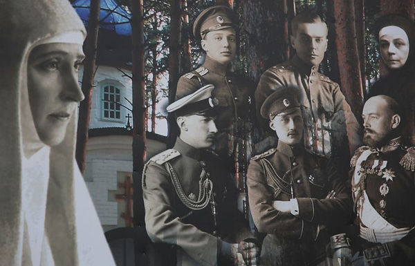 Алапаевские мученики, Благотворительный Фонд Мемориал Романовых