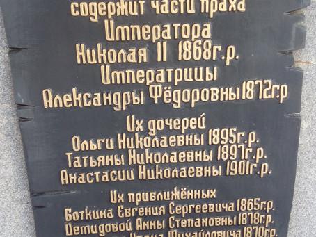 Сегодня, 15 ноября, день рождения Великой Княжны Ольги Николаевны.