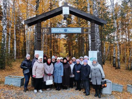 Гости Мемориала Романовых