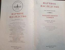 """Интернет магазин Фонда """"Мемориал Романовых"""""""