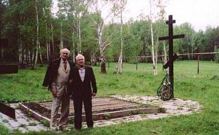 Дмитрий Романович Романов и Александр Николаевич Авдонин