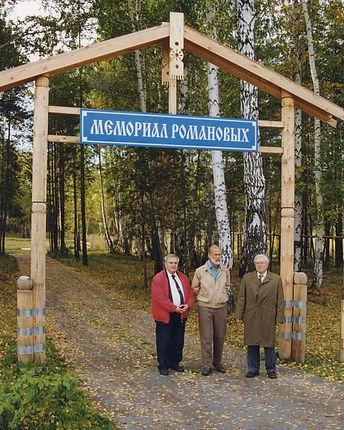Георгий Зайцев, Принц Майкл Кентский, Александр Авдонин