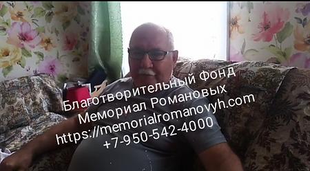 Воробьев Владимир Дмитриевич, 4 августа