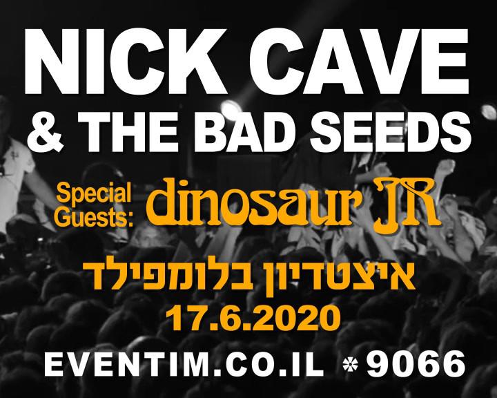 ניק קייב בישראל