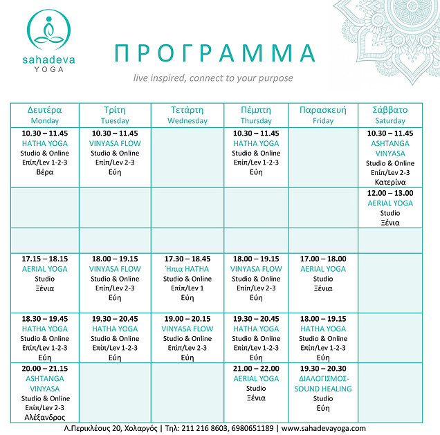 Sahadeva Schedule Half.jpg