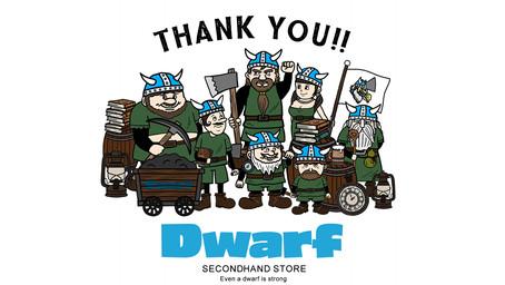 ネット専門中古品販売店【Dwarf】開店のごあいさつ