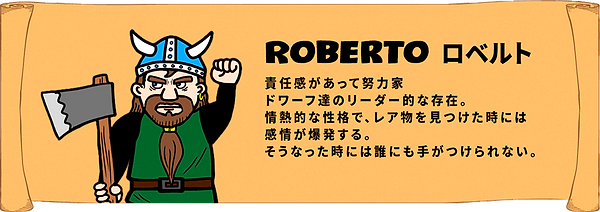 rbrt_info.png