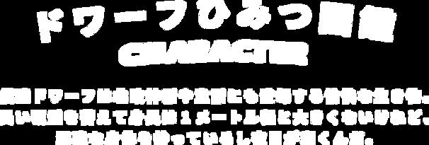0113__0001_room_sentence.png