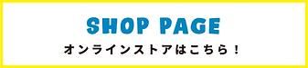 0113__0010_shoppage_icon.png