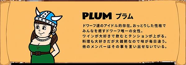 prm_info_02.png