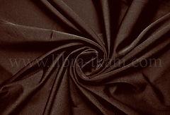 Бифлекс Шоколад