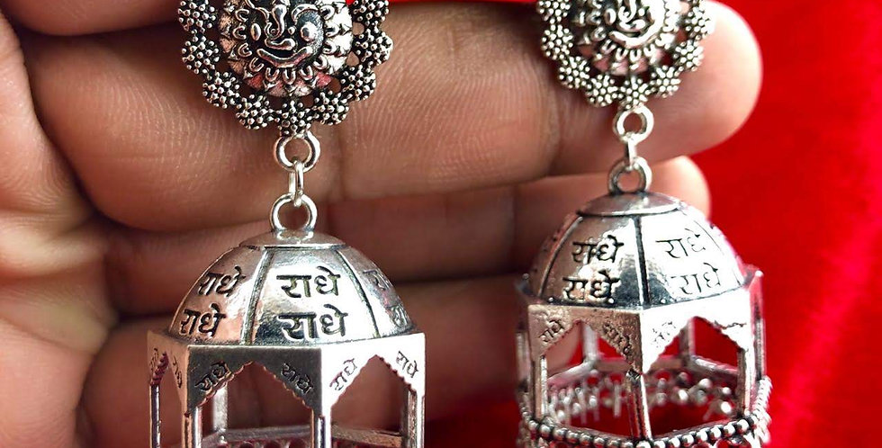 Antique Bohemain Style Brass Based Jhumka Earrings For girls