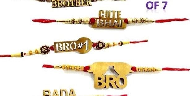 Best Rakhi For Bhai, Simple Slogan Written Rakhi for Cute Brother, Wood Cutting
