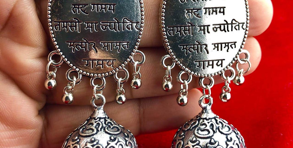 Designer German Silver Mandir Earring , Oxidized Jhumki Earrings