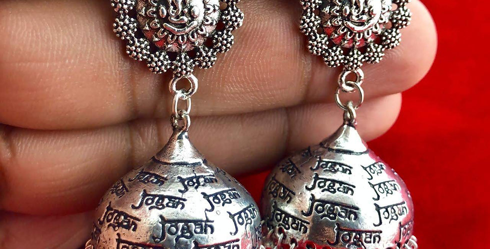 Oxidized Earring Round Stud with Mantra Jhumka jhumkies