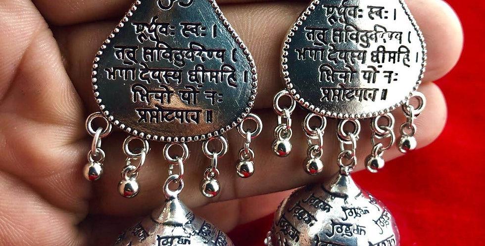 Unique Jhumka German Silver Statement Earring , Stud Jhumka Earrings