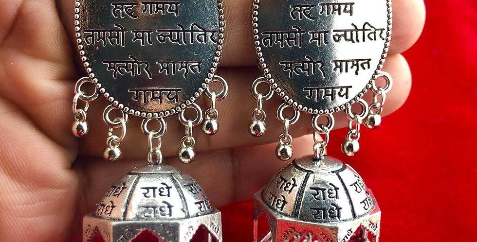 Asto Ma Sadgamya Statement Mantra Temple Earring with Jhumka