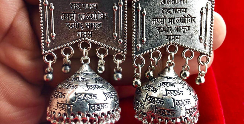 Oxidised Silver Plated Mantra Earrings with Jhumka