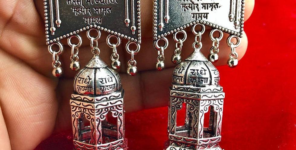Asto Ma Sadgamya Statement Mantra Earring with Jhumka