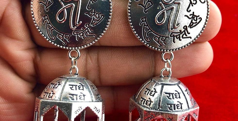 Radhe Radhe Jhumka Earring with Maa Statement Work