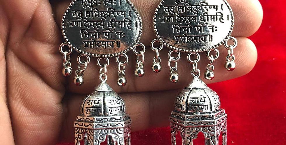 Om Bhurv Bhuwaswaha Oxidized Temple Jhumka Earring
