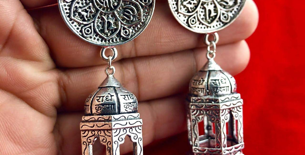 Trible Look Oxidized German Silver Jhumka Earring