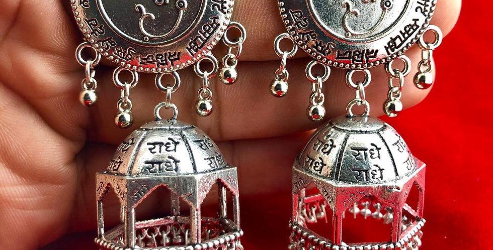Ganesha Stud Statement Earring With Mantra Jhumka