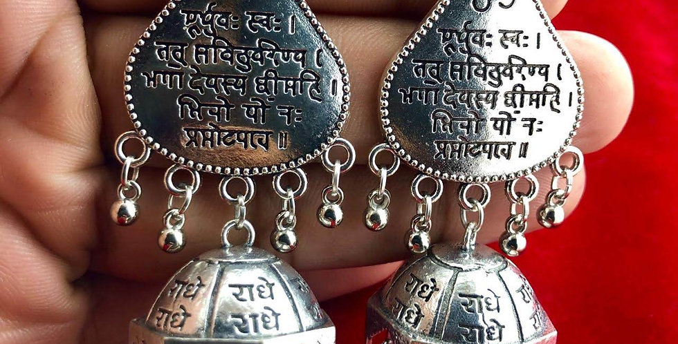 Latest Statement Jhumka Earring at Manufacturing Rate