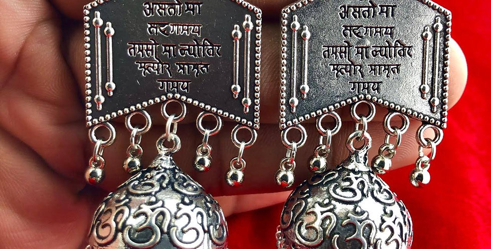 Om Statement Mantra Jhumka With Scripted Jhumka