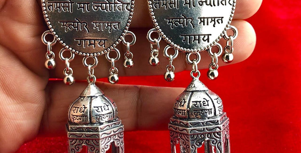 Traditional Temple Earring in Silver Plated Indian Style Jhumka