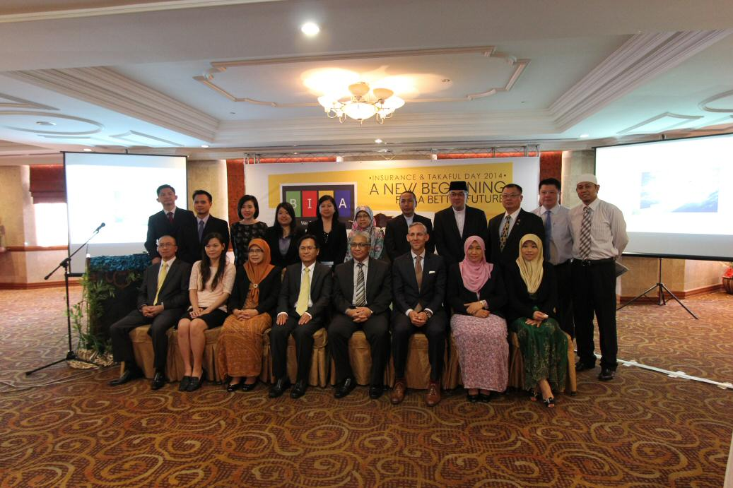 BITA Inauguration Event (3)