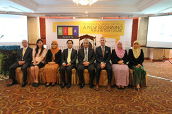 BITA Inauguration Event (4)