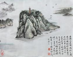 Shi Zhong Shan