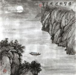 Night Tours of Chi Bi (Red Wall)