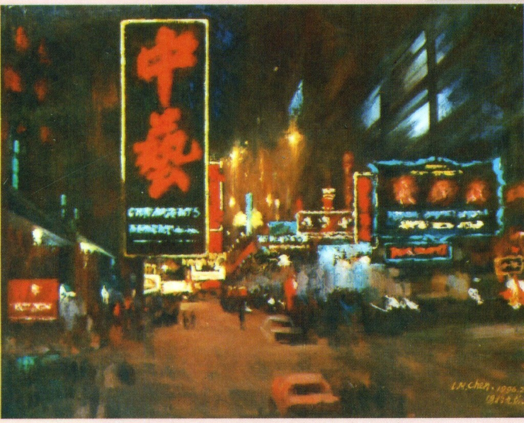 The Night of Kowloon