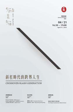 Crossover/Slash Generation
