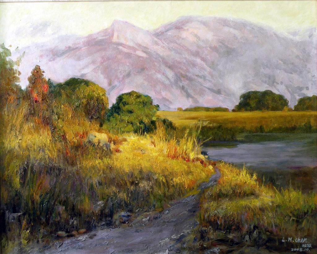 Yuen Long Autumn