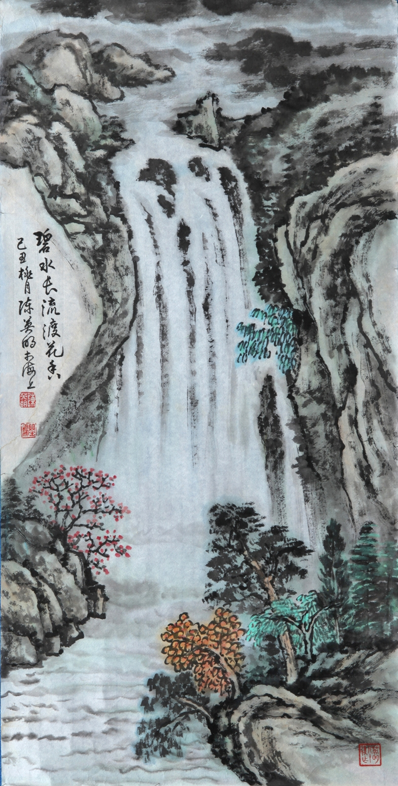 Flowing Long Jade Water