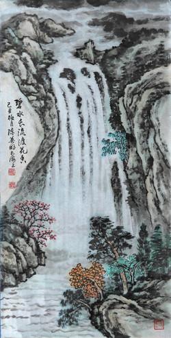 Flowing Long Jade Water