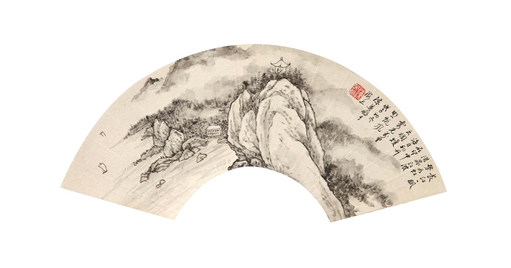 Cai Shi Ji