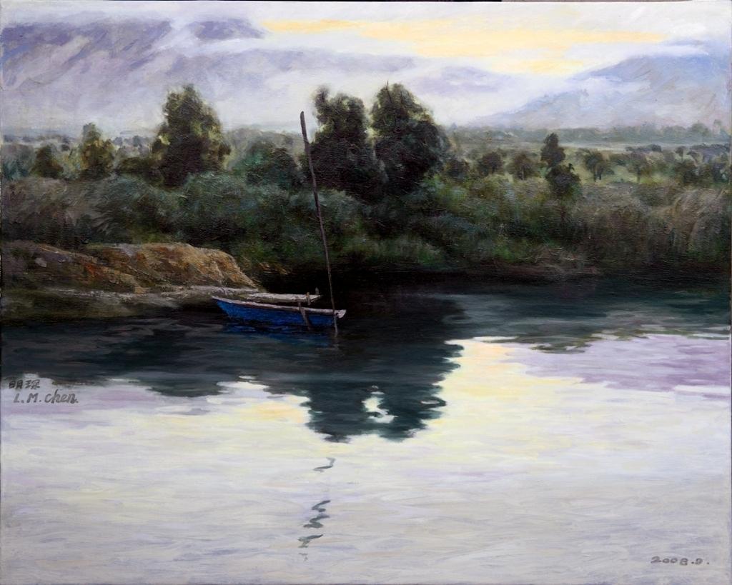 Yuen Long Landscape